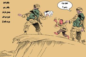 The bravery of U.S. Marines 2 by Latuff2
