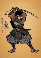 Japanese Warrior II by Vulture34