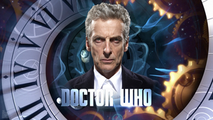 50th Anniversary Peter Capaldi Wallpaper Ver. 2 by theDoctorWHO2