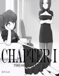 Chapter I: The Sisters Crum (Remastered!) by BlackRoseElegance