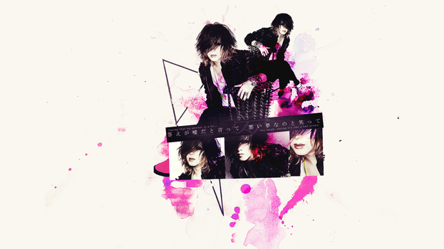 Ruki Wallpaper 14 by ParanoiaGod69