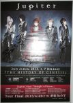 Jupiter poster with autographs by Bemari