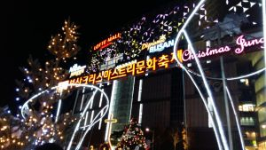 Lotte Mall in Beautiful Christmas Night 3 by TanyaPark0216