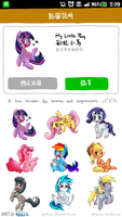 Mlp - Fake Line Stickers by Phyllismi