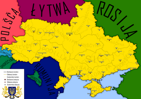 Ukrainian Republic in 2017 by MichaelMustafin