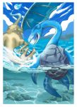 Lapras vs Charizard by Nazegoreng