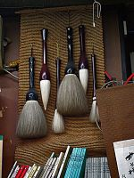 Korean Calligraphy brushes by CorazondeDios