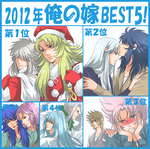 2012 best 5 or 10 by akato3