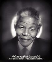 Nelson Rolihlahla Mandela by RED-ADAM