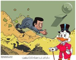 Mubarak Wealth by 3Ali