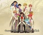 Ouran by Dr-Lind