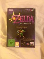 Zelda: Majora Mask 3D Special Edition by extraphotos