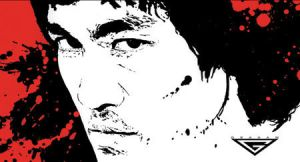 Bruce Lee, Enter The Dragon by grahamart