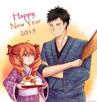 HNY 2015! by Justsui