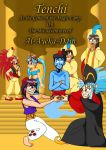 Tenchi fairytale contest entry by Alvah-and-Friends