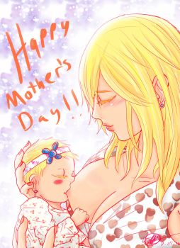 Happy Mother's day 2016 by DanielSchacht