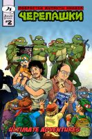 Kevin Eastman and Peter Laird by Dasha-KO