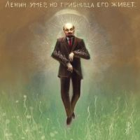 Lenin died but his mycelium lives on by nicheltoten