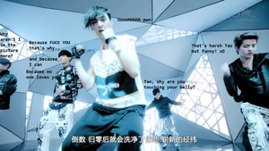 EXO-M Macro- When Tao's pissed off by sharkgirl98