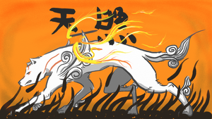 Amaterasu by S-Skunk