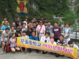 Group Picture In Front of a Shrine.. by pallaza
