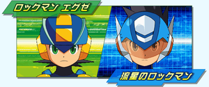 Megaman EXE and RnR banner by Solar-Twist