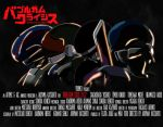 Bubblegum Crisis 2032 Poster by Judan