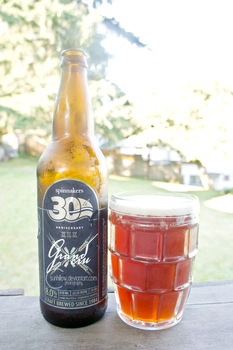 Spinnaker's 30th Anniversary by Sunhillow