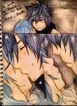 Gruvia week. Day 7 - forever! by charswarrenxo