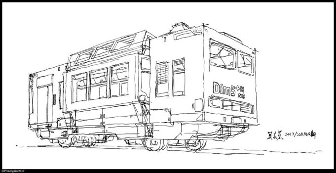 151 Fast Sketch Dim NG 5+ Container Unit by Nicksbest