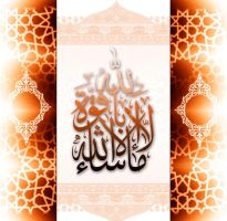 MashaAllah 2 by calligrafer