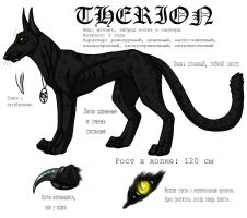 Therion ref by BullTerrierKa