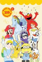 Coloring Book no.5 cover by madna29
