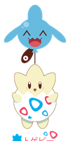 Balloon Togepi for OskuroFukuro ::GIFT:: by Itachi-Roxas