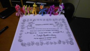 My Royal Wedding Invite- My Little Pony by xxXSketchBookXxx