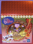 The Exclusive Chinese New Year LPS! (Cow) by maekitty333