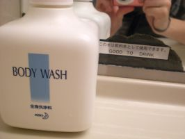 body wash good to drink by Wilya12