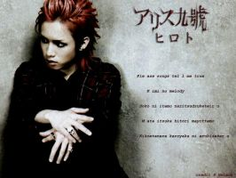 Hiroto with goodbye lyrics by hirotoholic