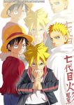 Luffy, Boruto and Naruto 701 Gaiden 1 by Maxibostero