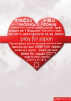 Pray for Japan poster by theDJOLE