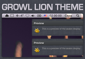 Lion theme for growl by nyncuk