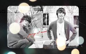Jung Il Woo by euphoriclover