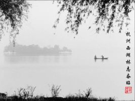 Boating on the West lake by PhilipLim
