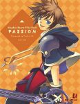 Kingdom Hearts II: Passion by elf-art
