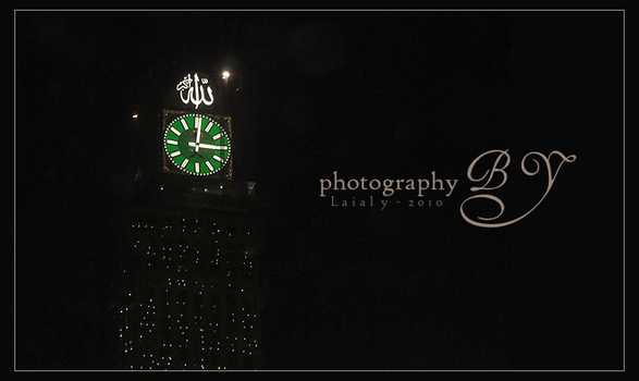 Makkah Clock by layaly-5