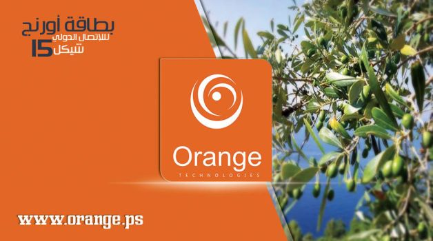 Designed to Orange .. international calling card.. by MOMENMOHAMMED