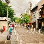 Japan Day 1 - Nara - Naramachi by arhcamt