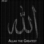 Allah is the Greatest by SupercoolTalha