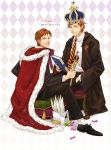 Fred  and George by MTFY
