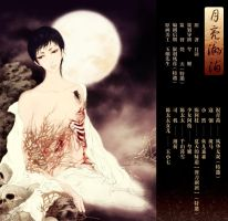 moon lake  poster by yuyanxiansheng